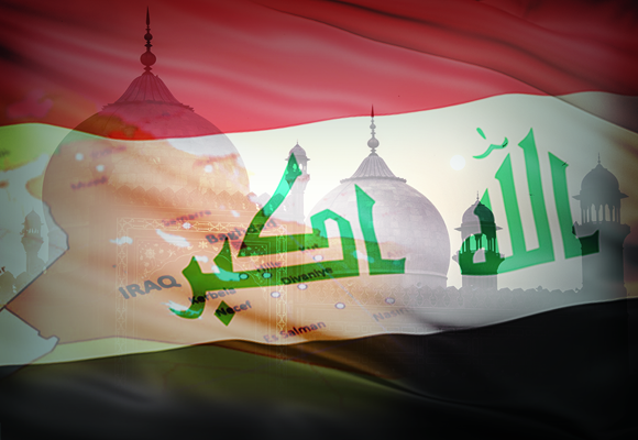 Iraqi Shi'is and the Pressure of Religious Identity