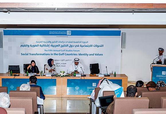 جلسة ثانية ناقشت قضايا الهوية في دول الخليج العربية ضمن محور التحولات الاجتماعية