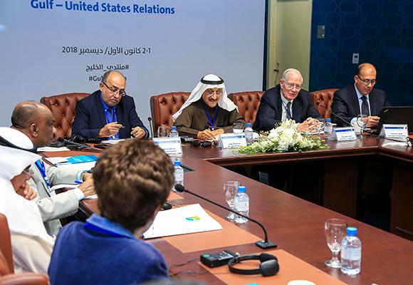 إحدى جلسات اليوم الأول التي ناقشت العلاقات الخليجية - الأميركية