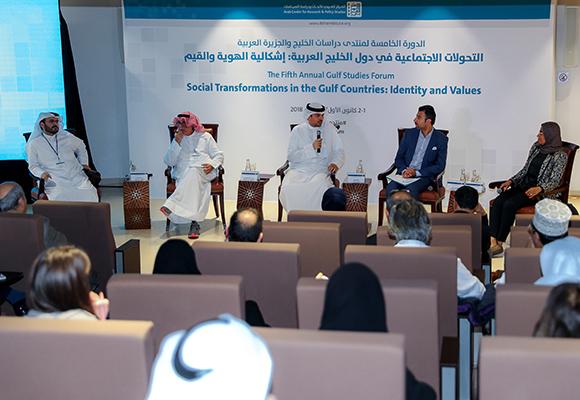 من الندوة الحوارية: إشكالية الهوية والقيم في دول الخليج العربية