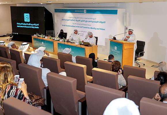 إحدى جلسات اليوم الثاني في محور التحولات الاجتماعية في دول الخليج العربية