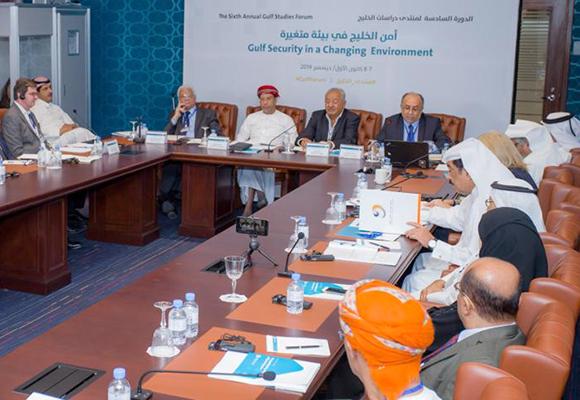 الجلسة الأولى في محور أمن الخليج: دول الخليج العربية والمعضلة الأمنية