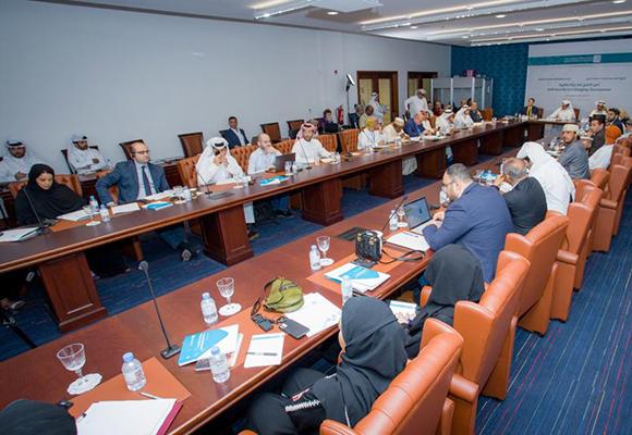 جلسة: استجابة دول الخليج العربية للمخاطر الأمنية