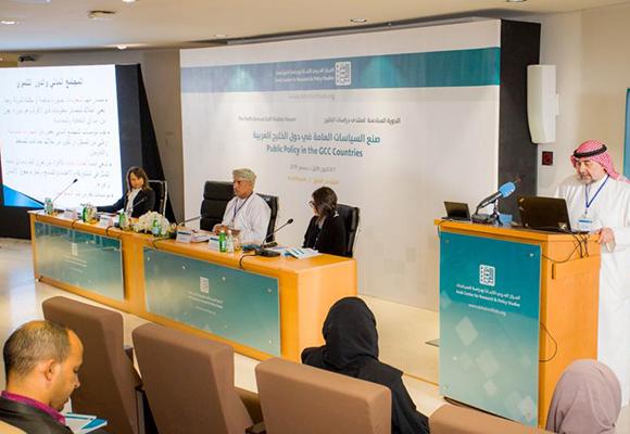 جلسة: المجتمع المدني وصنع السياسات العامة في الكويت
