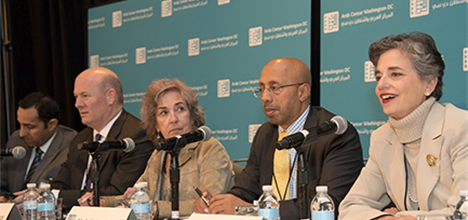 Arab Center Washington DC Concludes Its Second Annual Conference