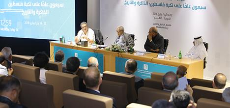 The third and final day of the ACRPS Fifth Historical Studies Conference closes in Doha