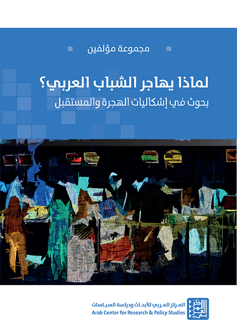 Why Arab Youth Migrate: Research on Migration and Youth Prospects in the Region