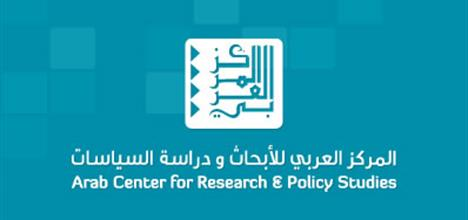 EXTENDED DEADLINE: Arab Doctoral Students in the West