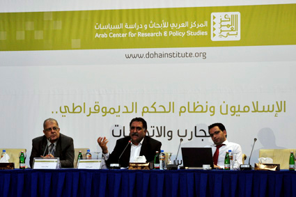 Symposium: Islamists and Democratic Governance – Experiments and Trends