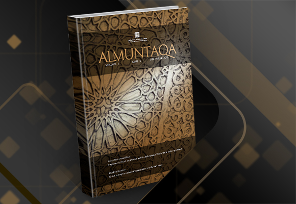 Third Issue of AlMuntaqa Released
