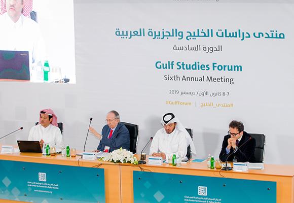 """جلسة """"سياسات التنويع الاقتصادي والعمل في دول الخليج العربية"""""""