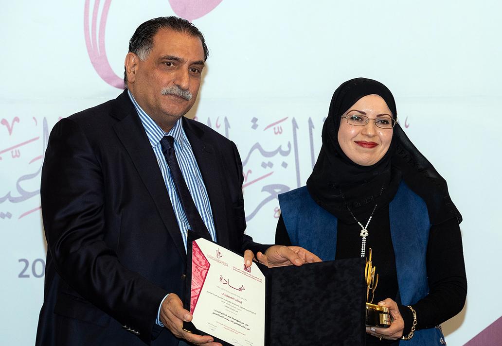 إيمان المخنيني (الفائزة بالمرتبة الثالثة -جائزة الأبحاث غير المنشورة)