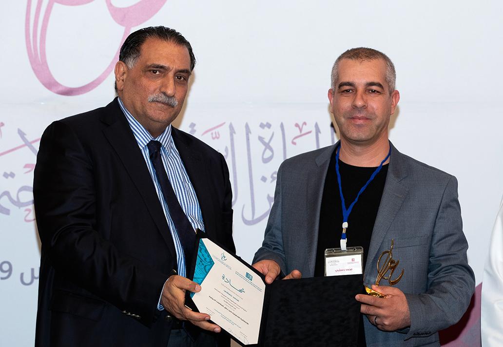 محمد حمشي (الفائز بالمرتبة الثانية -جائزة الأبحاث المنشورة في الدوريات المحكمة باللغة العربية)